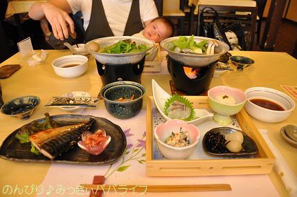 tateyama20117075.jpg