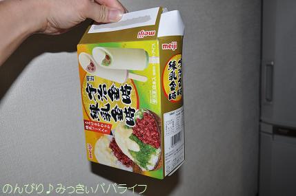 tateyama20117087.jpg