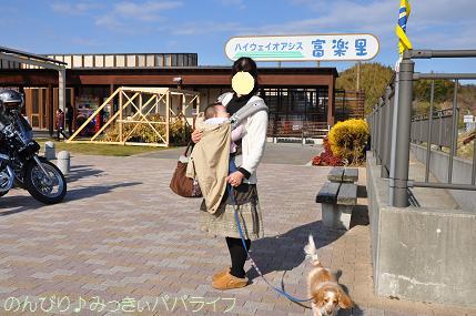 tateyama201202004.jpg