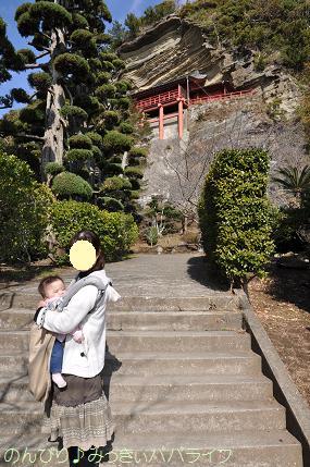 tateyama201202009.jpg