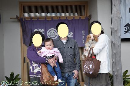 tateyama201202020.jpg
