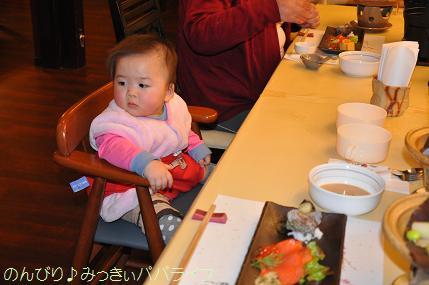 tateyama201202040.jpg