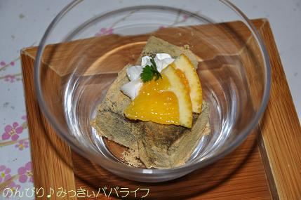 tateyama201202051.jpg