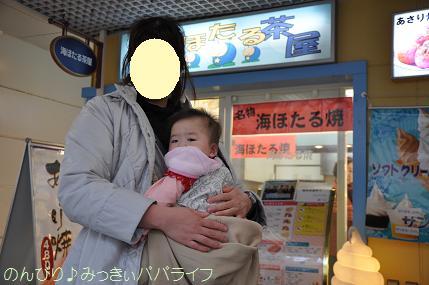 tateyama201202084.jpg