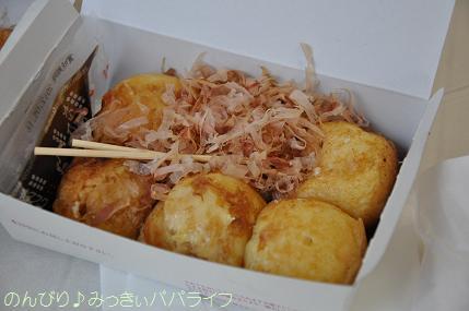 tateyama201202086.jpg
