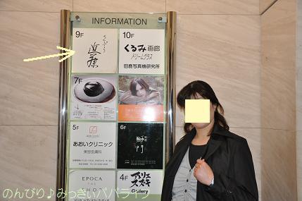 tempurakondo01.jpg