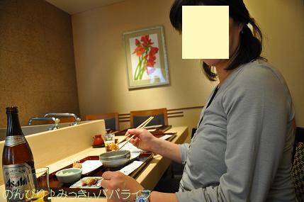 tempurakondo02.jpg