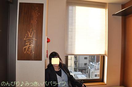 tempurakondo06.jpg