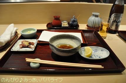 tempurakondo07.jpg