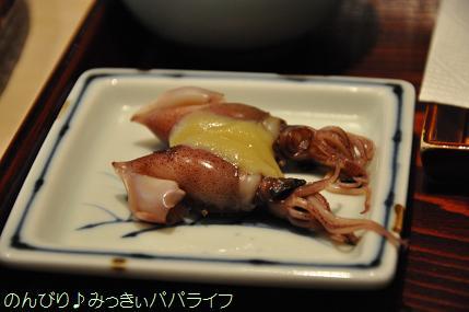 tempurakondo08.jpg