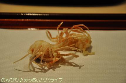tempurakondo09.jpg