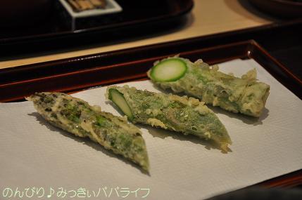 tempurakondo11.jpg