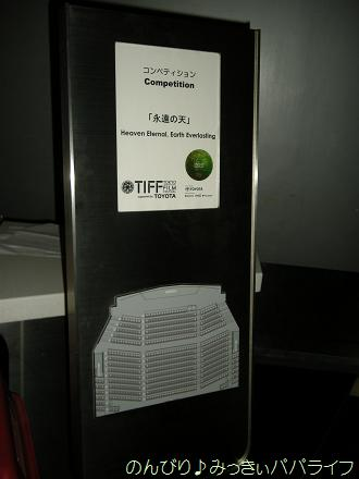 tiff11.jpg