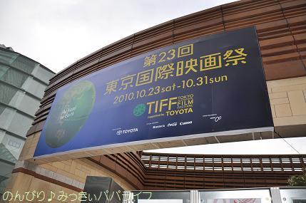 tiff2010016.jpg
