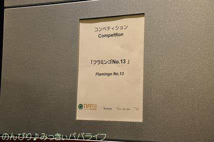 tiff2010017.jpg