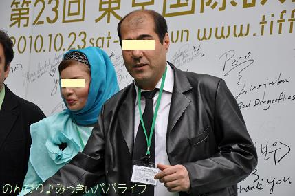 tiff2010067.jpg