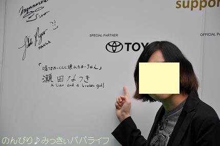 tiff2010079.jpg