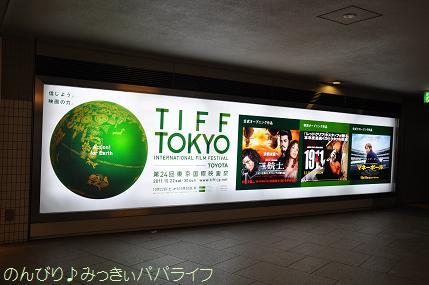tiff2011001.jpg