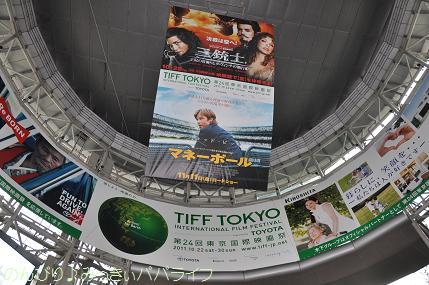 tiff2011003.jpg