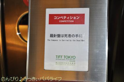 tiff2011012.jpg