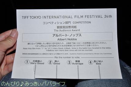 tiff2011017.jpg