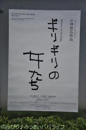 tiff2011018.jpg