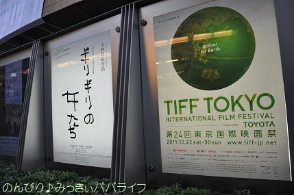 tiff2011019.jpg