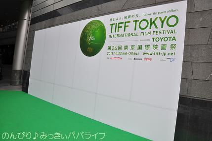 tiff2011038.jpg