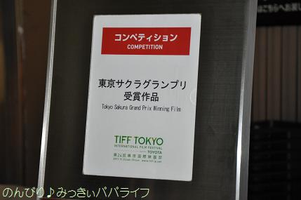 tiff2011042.jpg