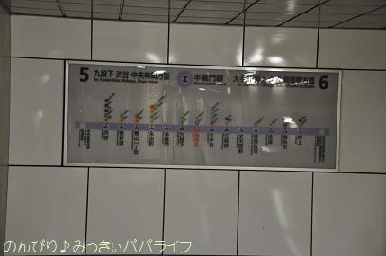 tokyometrosetsuden3.jpg