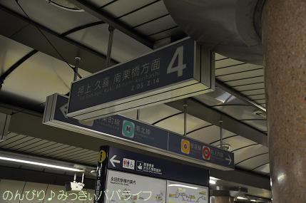 tokyometrosetsuden6.jpg