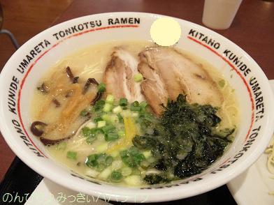 tonkotsu201109011.jpg