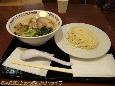 tonkotsu201109013.jpg