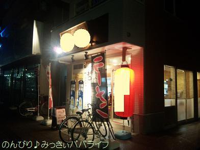 tonkotsura1.jpg