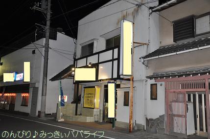 tonkotsushio01.jpg