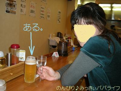 tsukemen1.jpg