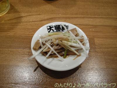 tsukemen3.jpg