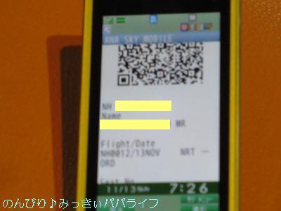 usa201111001.jpg