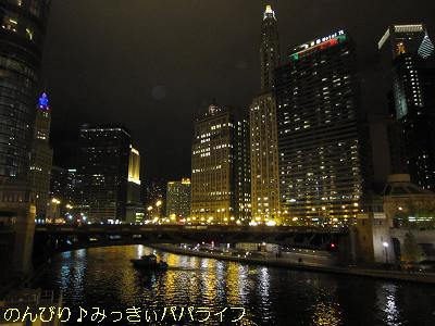 usa201111064.jpg