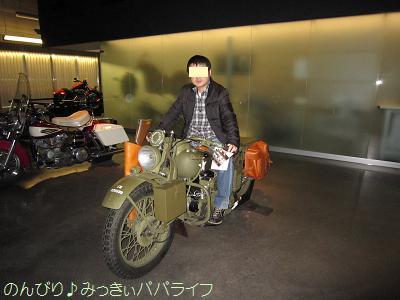 usa201111083.jpg