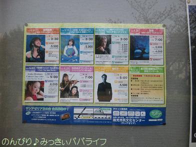 wako3.jpg