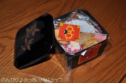 wankoosechi1.jpg