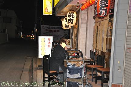 yakitori102.jpg