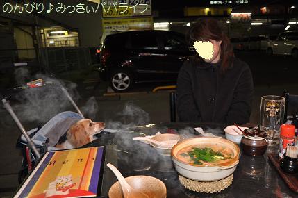 yakitori103.jpg