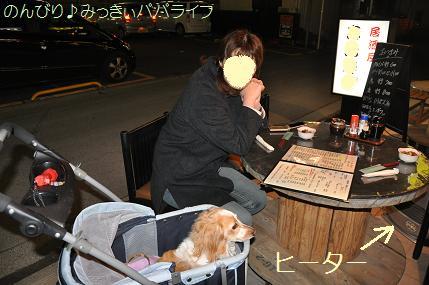 yakitori105.jpg