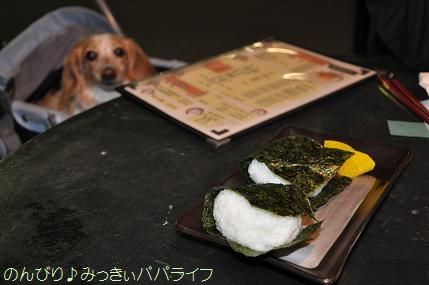 yakitori107.jpg