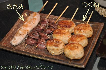 yakitori108.jpg