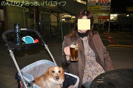 yakitori201.jpg