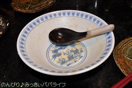 yakitori2010102311.jpg