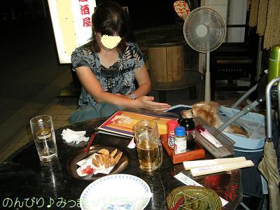 yakitori2010aug6.jpg